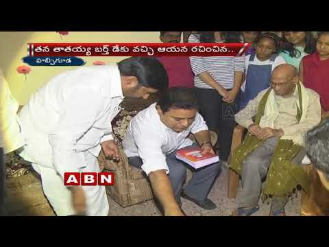 Telangana Minister KTR Surprise For 88 Year Old Freedom Fighter