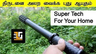 Super Tech | Anti Wolf Self Defense Powerful Emergency Torch Lamp | TTG