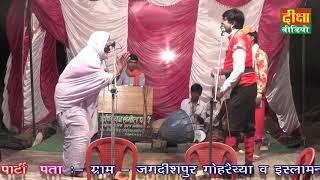 भाग - 3 गंगा बनी डाकू उर्फ दौलत की जंग_ जगदीशपुर गोहरैय्या इस्लामनगर मढिया की नौटंकी diksha nawtanki