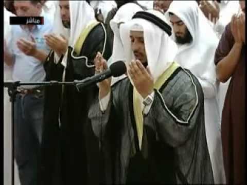 douaa hazine En Pleure Cheikh Fares   Abbad - 15 Septembre 1433 e - YouTube.flv