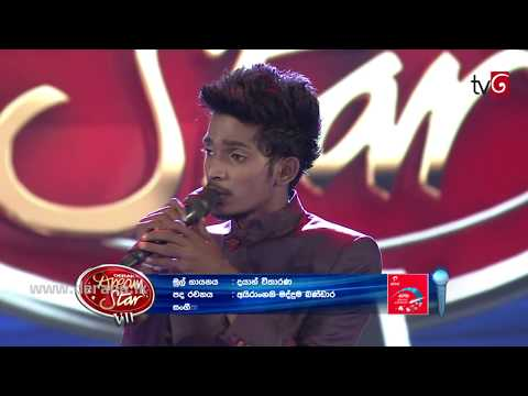 Dream Star Season 07 | Final 20 ( 02nd Group ) Sathira Ganganath ( 02-09-2017 )