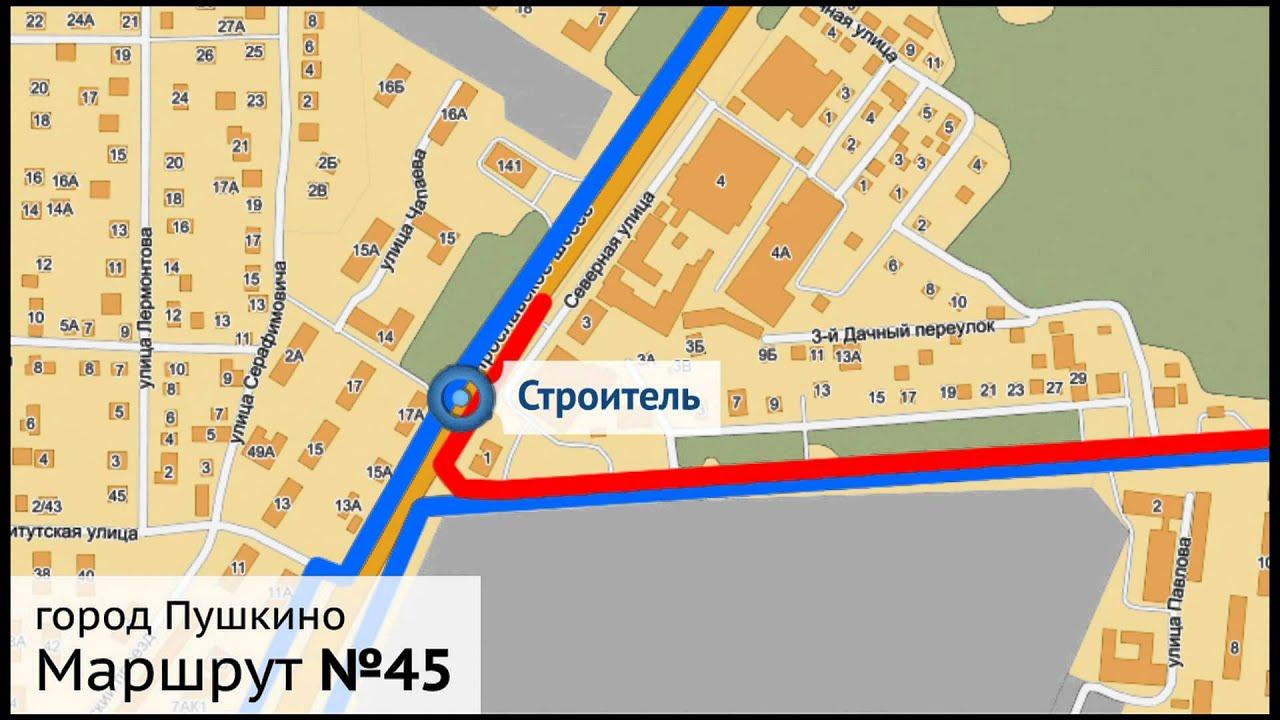 автобус 45 маршрут на карте