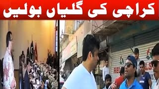 On The Front with Kamran Shahid - 18 April 2017 - Dunya News