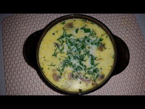 Сырный суп с грибами и куриным филе.