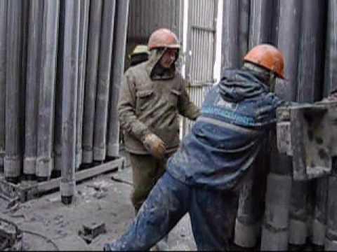 Siberian Drilling Rig