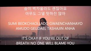 Download lagu Breathe - Lee Hi [Han,Rom,Eng] Lyrics gratis