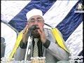 World's Best Quran Recitation | Emotional Recitation | Heart Soothing by Qari Harak TV