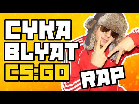 Cyka Blyat Rap - CS:GO SONG