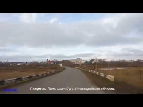 ТАТАРСКИЕ СЁЛА.ПЕТРЯКСЫ.Нижегородская область.Полицейские лежат