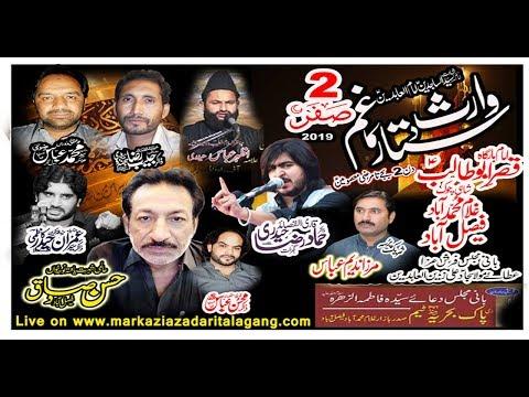 Live Majlis aza    /2 Safar  ..........Shahi Chok..........Faisalabad / 2019/