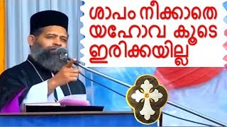 Malayalam Christian Devotional Speech - Shalom | Best Non stop Hit bible CONVENTION dhyanam
