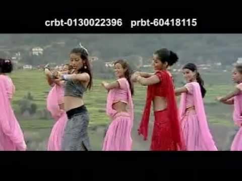Dai Nabhana La - Nepali Folk Song (Lok Geet) Bishnu Majhi Raju...