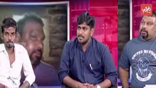 Mahesh Kathi Vs PK Fans Issue Settled! - సెల్ఫీతో సుఖాంతం!