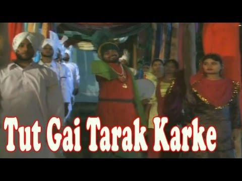 Tut Gai Tarak Karke | Punjabi Video Song | Gurdas Mann video