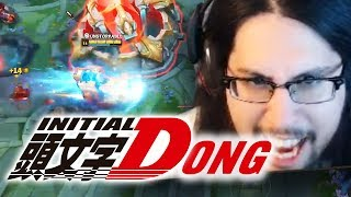 Imaqtpie - INITIAL DONG