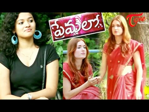 PREMALO || Telugu Love Short Film (with Eng Subtitles) || By...
