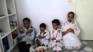 Ethiopian Orthodox Tewahedo Imeye Maryam min honalech