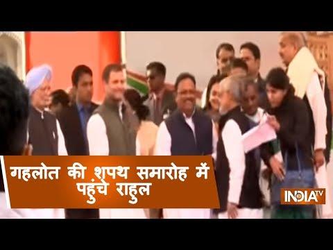 Rahul Gandhi, Manmohan Singh Arrive In Jaipur To Take Part Into Oath Ceremony Of Ashok Gehlot