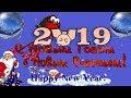 Короткие поздравления с Новым годом 2019 пожелание в новый год свиньи mp3
