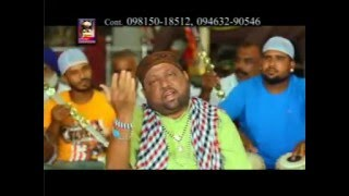 Peer Batde Murada Peeran | Punjabi Devotional Video | Sohan Lal Saini | R.K.Production