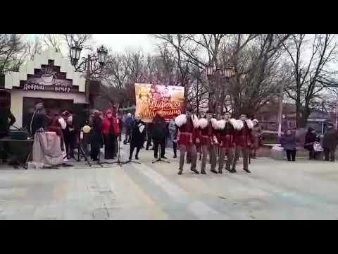 Ярхушта армянский национальный танец.