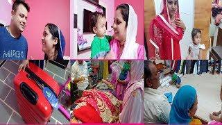 Dekhiye Hum Husband Wife Ne Bulbul Ko Eidi Mein Kya Diya !!! Family Vlog