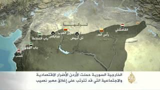 سيطرة قوات المعارضة على معبر نصيب الحدودي مع الأردن