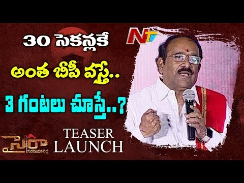 Paruchuri Gopala Krishna Fantastic Speech at Sye Raa Narasimha Reddy Official Teaser Launch | NTV
