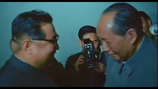 KCTV (General Kim Il Sung in China [1991])