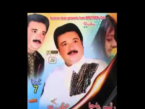Raees Bacha Pashto Songs Album ''Da Mayantob Rowaze'' 2015 Pashto Song Tapay