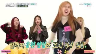 (161116) Weekly Idol  BLACKPINK @ Rosé Jisoo and Lisa Dance GoodBoy