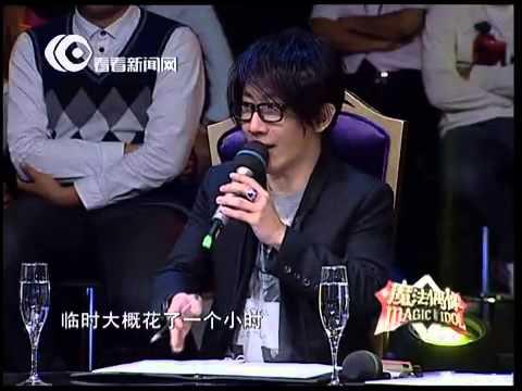 """刘谦""""坐镇"""" 《魔法偶像》第三期完整版"""