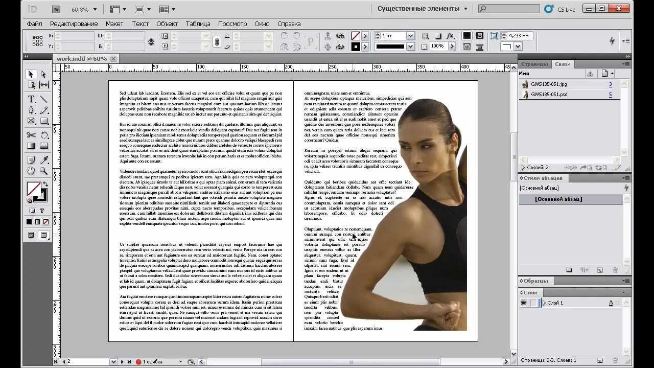 Индизайн как сделать обтекание картинки 607