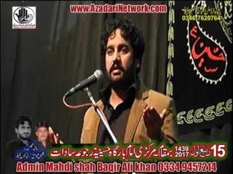 Zakir Waseem Abbas Baloch 04-12-2017 15 Rabi ul awal 2017 Rajoa Saddat New Mujlis shahdat Amer Qasim