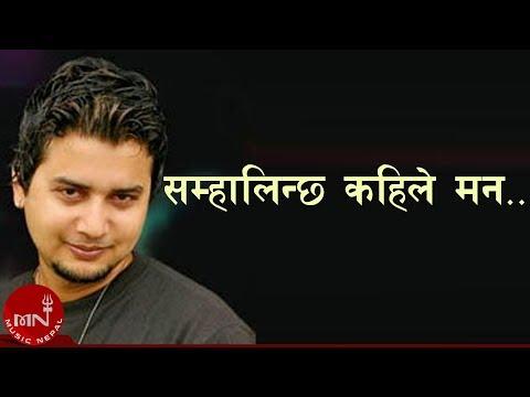 Nepali Pop Song | Samhalinchha Kahile Mann | Sugam Pokharel