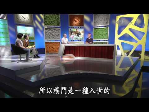 台綜-綠色幸福學-20140831 城市農人