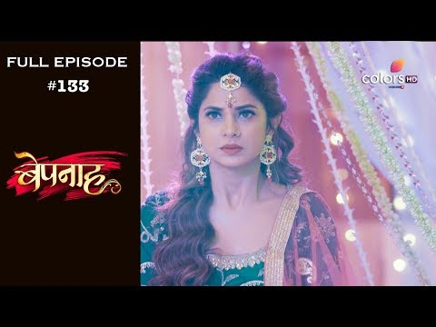 Bepannah - 18th September 2018 - बेपनाह - Full Episode thumbnail