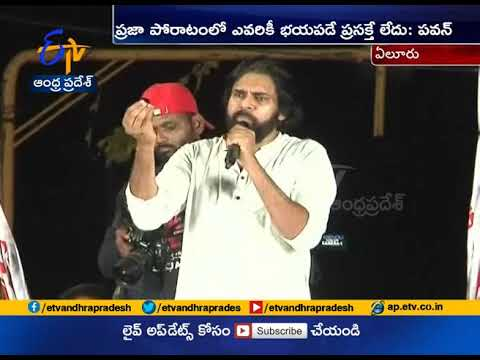 Pawan Kalyan Criticize Political Parties | Threat From the Politicians
