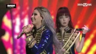 2NE1 Last Live Performance Together