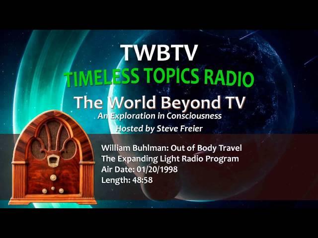 William Buhlman Interview