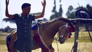 New Ethiopian Music 2014 Addis Mulat - Tewbelew