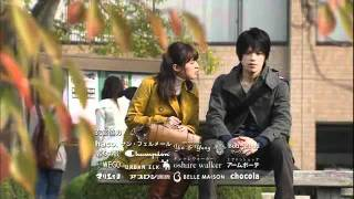 Rinne no Ame part 1/6- Japanese movie (ENG SUB)