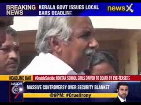Kerala government issues local bars deadline