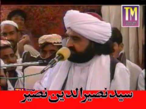 Speech of Hazrat Pir Syed Naseeruddin naseer R. A — Episode 12 Part 2 of 2