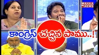 What KCR Did Injustice For Andhra Pradesh | Prime Time Mahaa | Mahaa News