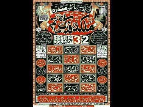 Live Majlas e Aza 3 Jmadi ul Saani At Banth village Mandra Road Rawat