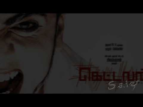 Kettavan exclusive promo trailer