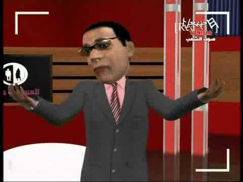 image vidéo يا مسامح يا كريم - حلقة 7