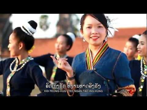 Monhuk Bao Muengwung - Moukdavanyh Santiphone ມຸກດາວັນ ສັນຕິພອນ Lao Song