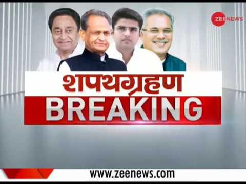 Akhilesh Yadav, Mayawati, Mamata Banerjee skip Opposition's 'show of strength'